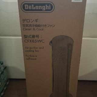 デロンギ(DeLonghi)のYupa様専用 デロンギ 空気清浄機能付きファン CFX85WC(空気清浄器)