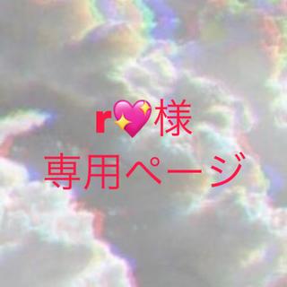 バンダイ(BANDAI)のr💖様専用ページ(アイドルグッズ)