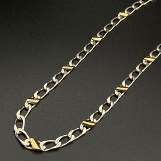 ティファニー(Tiffany & Co.)の希少 美品 ヴィンテージ ティファニー 喜平 コンビ ネックレス HH59(ネックレス)