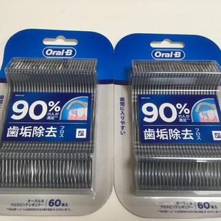 ブラウン(BRAUN)のオーラルB フロス60本入り(歯ブラシ/デンタルフロス)