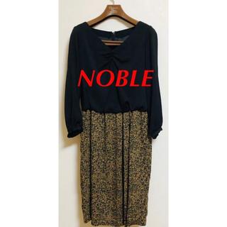 ノーブル(Noble)のNOBLE ワンピース(ひざ丈ワンピース)