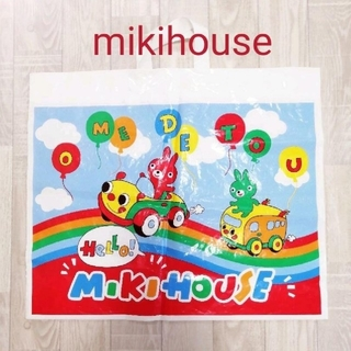 ミキハウス(mikihouse)の【Mikihouse】ショップ袋 大きめ 中古(ショップ袋)