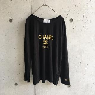 シャネル(CHANEL)の専用 CHANEL Vintage シャネル ヴィンテージ 長袖 ロンT(Tシャツ(長袖/七分))