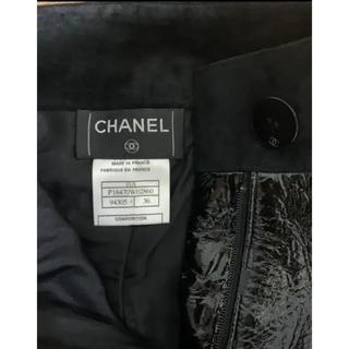 シャネル(CHANEL)のchanel パンツ コレクション シャネル 36 エナメル ヌビアン(カジュアルパンツ)