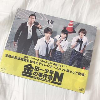 ジャニーズ(Johnny's)の金田一少年の事件簿N(neo)Blu-ray ディレクターズカット版(TVドラマ)