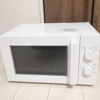SHARP - 東日本専用 電子レンジ 未使用に近い Microwave oven