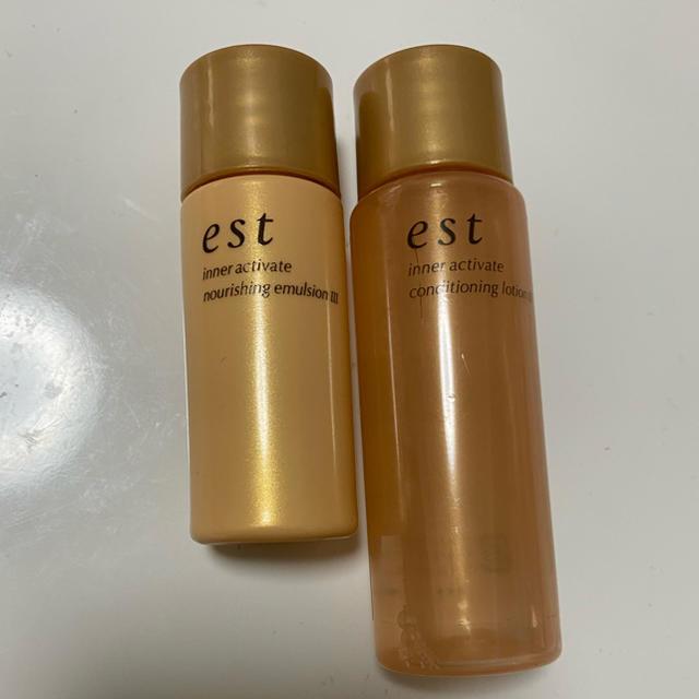 est(エスト)の値下げ❤️est  ミニスキンケアセット コスメ/美容のキット/セット(サンプル/トライアルキット)の商品写真