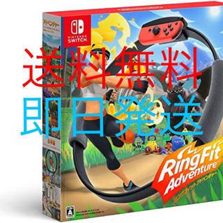 ニンテンドースイッチ(Nintendo Switch)のリングフィットアドベンチャー ニンテンドースイッチ Switch(家庭用ゲームソフト)