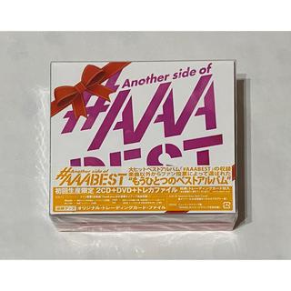 トリプルエー(AAA)のAAA CD Another side of #AAABEST 初回生産限定盤(ポップス/ロック(邦楽))
