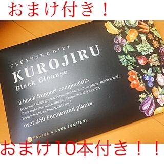 FABIUS - FABIUS KUROJIRU Black Cleanse  90g(30包)