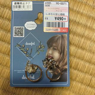 シマムラ(しまむら)の新品 PAジャラ2P(リング(指輪))