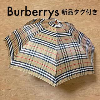 バーバリー(BURBERRY)の バーバリー 傘 ノバチェック傘 メンズ傘 雨傘 雨具 梅雨対策 (傘)