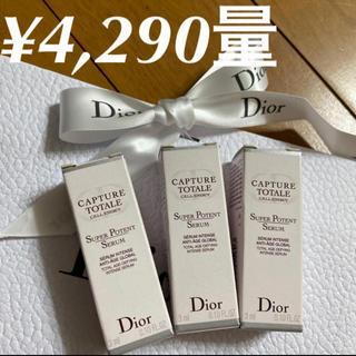 クリスチャンディオール(Christian Dior)の❤️ディオール カプチュールトータルセル ENGY スーパーセラム 美容液(美容液)