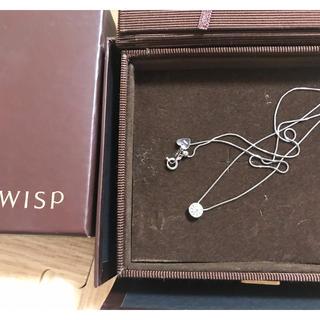 WISPネックレス。ダイヤ。(ネックレス)