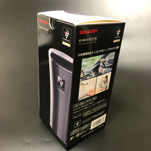 SHARP(シャープ)のシャープ プラズマクラスターイオン発生機(車載対応タイプ ブラック系) スマホ/家電/カメラの生活家電(空気清浄器)の商品写真