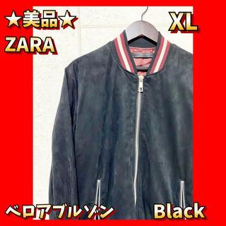ザラ(ZARA)の【美品】ZARA MA-1 ベロア ブルゾン ジャケット(ブルゾン)