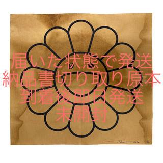 メディコムトイ(MEDICOM TOY)の村上隆 版画 コーヒーブルース、ドリップ murakami takashi(版画)