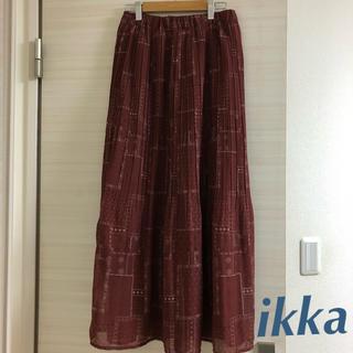 イッカ(ikka)のロングスカート ikka(ロングスカート)