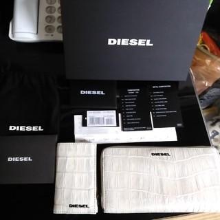 ディーゼル(DIESEL)のDIESELの長財布&キーケース同じ柄のセット総額46,000円ですよ(^^)(長財布)