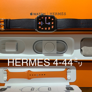 エルメス(Hermes)の未来様専用 Apple watch HERMES 4-44㍉(腕時計(デジタル))