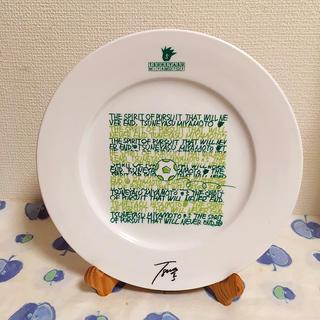 フェリシモ(FELISSIMO)のお使いください🌟フェリシモ皿21 ㎝(その他)