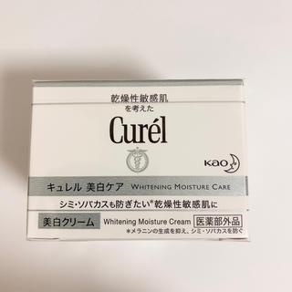 キュレル(Curel)のcurel 美白フェイスクリーム(フェイスクリーム)