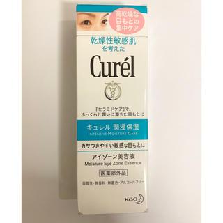 キュレル(Curel)のcurel アイゾーン美容液(アイケア/アイクリーム)