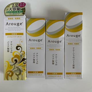 アルージェ(Arouge)のアルージェ トラベルリペアリキッド等4点(化粧水/ローション)
