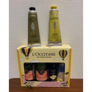 ロクシタン(L'OCCITANE)のキットロクシタン+CVハンドクリーム+ヴァーベナアイスハンドクリーム(サンプル/トライアルキット)