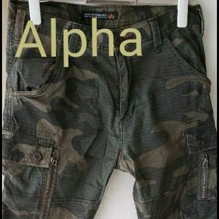 alpha - Alpha アルファ カモフラ柄 軍パンsizeS