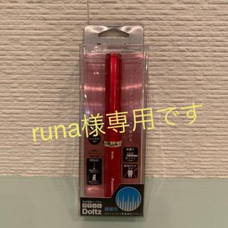 パナソニック(Panasonic)の音波振動歯ブラシ ドルツ(電動歯ブラシ)