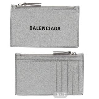 バレンシアガ(Balenciaga)のbalenciaga カードケース(コインケース/小銭入れ)