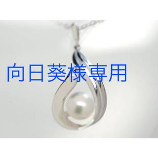 ミキモト(MIKIMOTO)の質屋出品v MIKIMOTO ミキモト 天然アコヤ本真珠ネックレス SILVER(ネックレス)