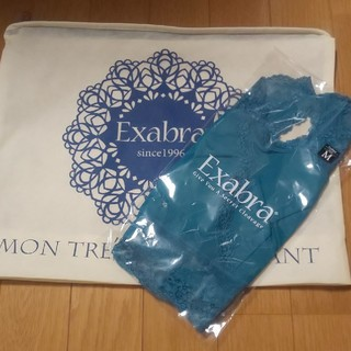 exabra - 新品☆未使用 エクサブラ グローナイト リボーン