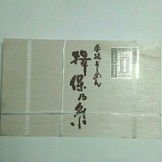 手延そうめん 揖保の糸 1,000g(麺類)