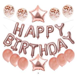 シャンパンピンク バースデーバルーンセット 誕生日 飾り付け 風船 壁飾り (その他)