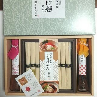 三輪素麺 冷製つけ麺 ギフトセット(麺類)