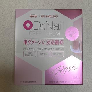 マルコ(MARUKO)のマルコ MARUKO nail ネイル(ボディローション/ミルク)