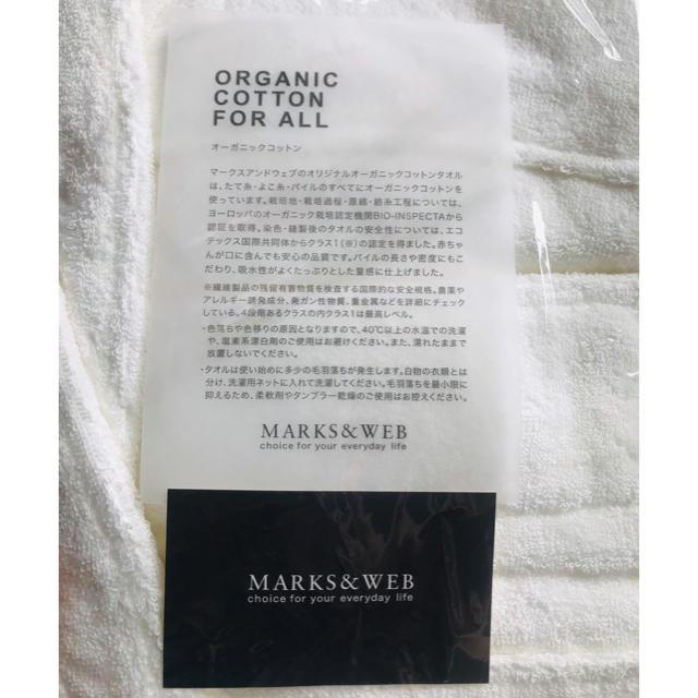 MARKS&WEB(マークスアンドウェブ)のMARKS&WEB オーガニックコットン バスローブ レディース メンズ ペア インテリア/住まい/日用品の日用品/生活雑貨/旅行(タオル/バス用品)の商品写真