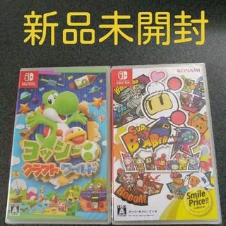 ニンテンドースイッチ(Nintendo Switch)のヨッシークラフトワールド + スーパーボンバーマン R(家庭用ゲームソフト)