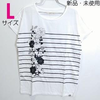 サンエックス(サンエックス)の新品 Lサイズ ドルマン Tシャツ リラックマ サンエックス 白 8365(Tシャツ(半袖/袖なし))