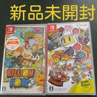 ニンテンドースイッチ(Nintendo Switch)のビリオンロード 早期購入特典付き + スーパーボンバーマン R(家庭用ゲームソフト)