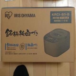 アイリスオーヤマ(アイリスオーヤマ)のアイリスオーヤマ 精米機 かくはん式 ブラック KRCI-B5(精米機)