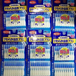 小林製薬 - 小林製薬のやわらか歯間ブラシ細いタイプSS~M40本入り6個セット