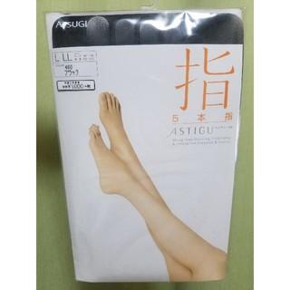 アツギ(Atsugi)の《ss190020様 専用》ストッキング ATSUGI(タイツ/ストッキング)