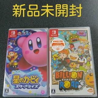 ニンテンドースイッチ(Nintendo Switch)の星のカービィ スターアライズ + ビリオンロード 早期購入特典付き(家庭用ゲームソフト)
