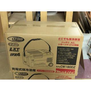 マキタ(Makita)のマキタ CW180DZ  1台 充電式保冷温庫 冷蔵庫 新品未使用 送料無料(冷蔵庫)