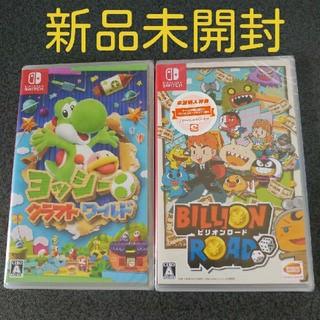 ニンテンドースイッチ(Nintendo Switch)のヨッシークラフトワールド + ビリオンロード 早期購入特典付き(家庭用ゲームソフト)