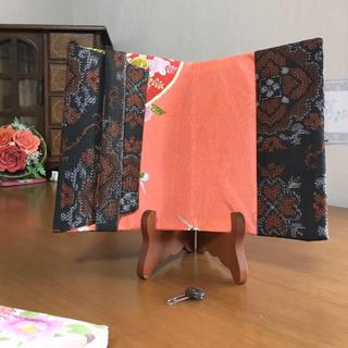 着物リメイク 村山大島紬×晴着 ブックカバー(文庫)(ブックカバー)