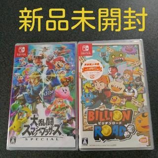 ニンテンドースイッチ(Nintendo Switch)の大乱闘スマッシュブラザーズ SPECIAL + ビリオンロード 早期購入特典付き(家庭用ゲームソフト)